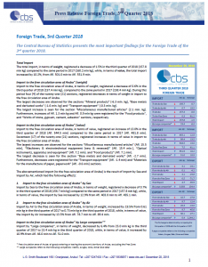Frontpage Press releases 2018